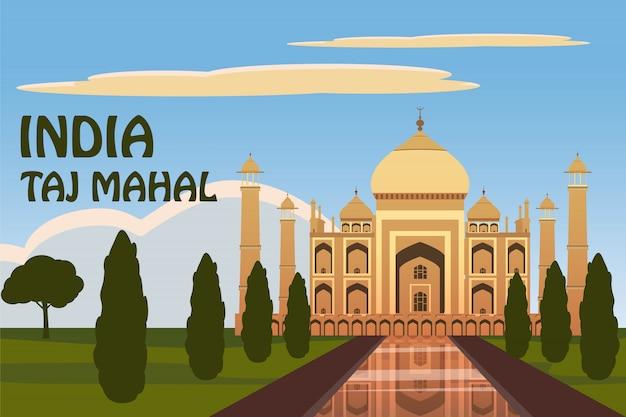 Mausoleum von taj mahal in agra, indien Premium Vektoren