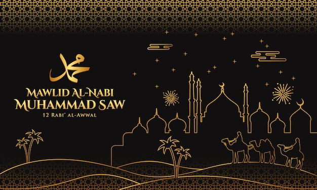 Mawlid al-nabi muhammad. übersetzung: der geburtstag des propheten muhammad. geeignet für grußkarte, flyer und banner Premium Vektoren