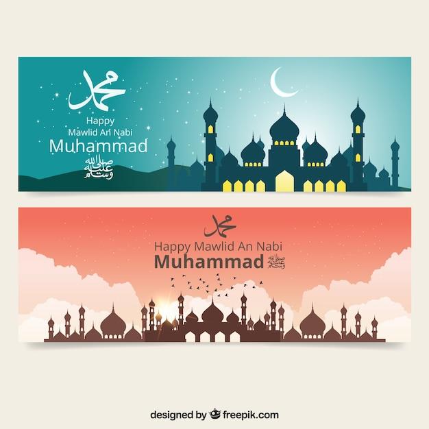 Mawlid banner mit moschee Kostenlosen Vektoren