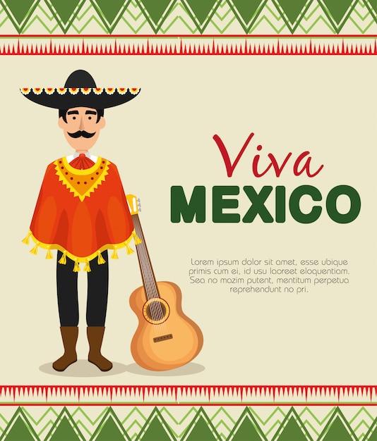 Maxican mariachi mit poncho und hut zum ereignis Kostenlosen Vektoren