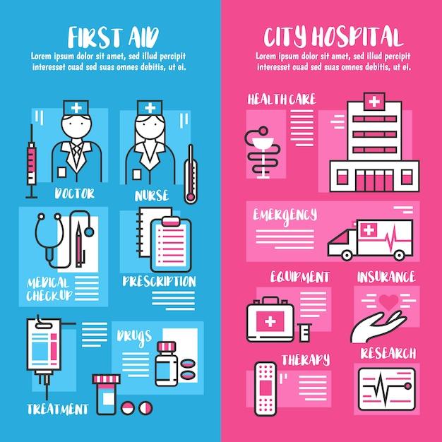 Medizinische vertikale linie banner Kostenlosen Vektoren