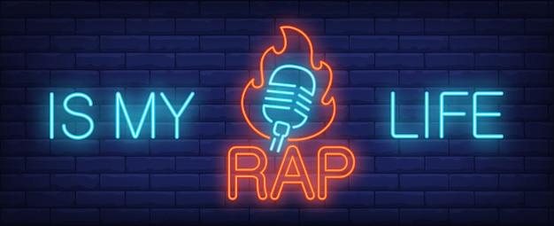 Mein rapleben-leuchtreklame. schild mit inschrift und mikrofon in brand. Kostenlosen Vektoren