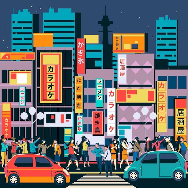 Menschen in der modernen japanischen straße Kostenlosen Vektoren