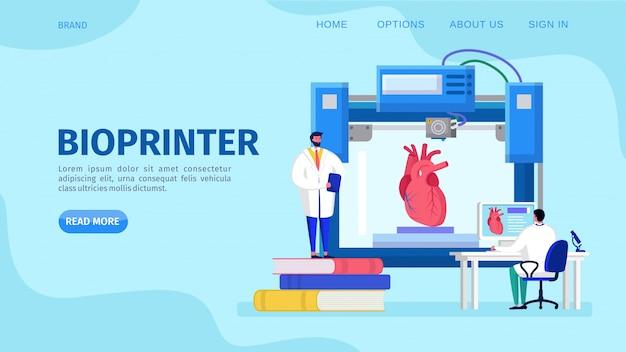 Menschliche 3d-bioprinterorgane, illustration. künstliches herzimplantat, das an innovativen medizintechnischen geräten nachgebaut wurde. Premium Vektoren