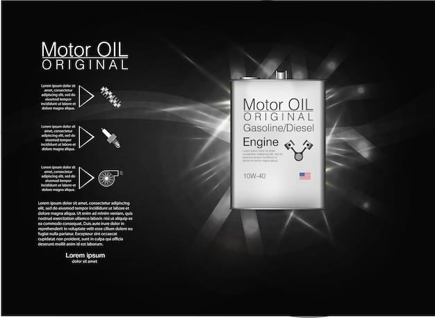 Metallflaschenmotorölhintergrund, illustration. Premium Vektoren