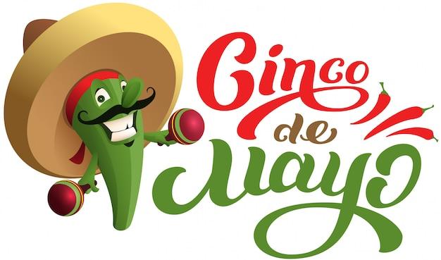 Mexikanischer kaktus im sombrerohut, der maracas hält. textfeiertags-grußkarte cinco des mayo Premium Vektoren