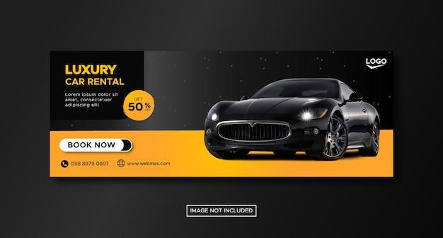 Mieten sie luxusauto social media und facebook baner vorlage Premium Vektoren