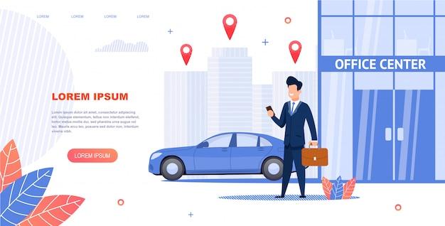 Mietendes auto der fahnen-illustration zur büro-mitte Premium Vektoren