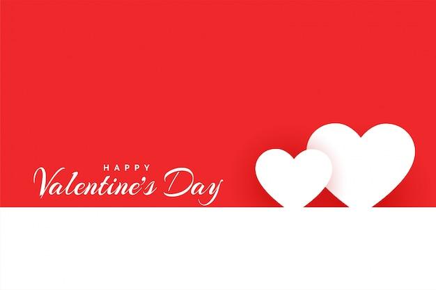 Minimale glückliche valentinstagliebes-designkarte Kostenlosen Vektoren
