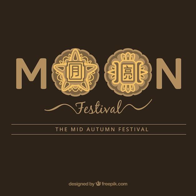 Mittlerer Herbsthintergrund mit Mondkuchen | Download der ...