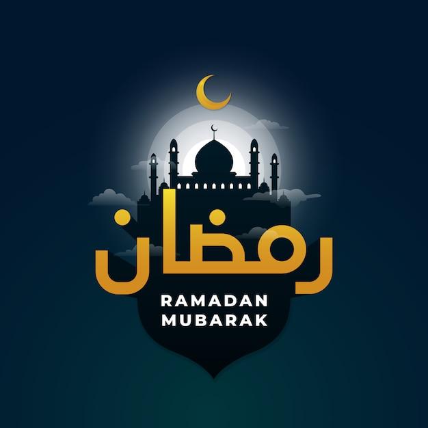 Moderne arabische kalligraphietypografie des ramadan mubarak auf großer moscheenschattenbildillustration Premium Vektoren