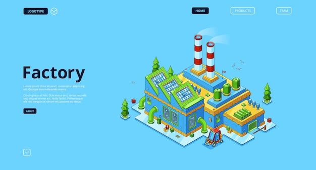 Moderne industriegebäude power landing page mit isometrischer ansicht. Kostenlosen Vektoren