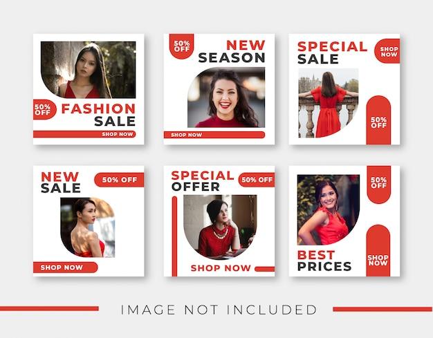 Moderne mode verkauf banner quadratische vorlage Premium Vektoren
