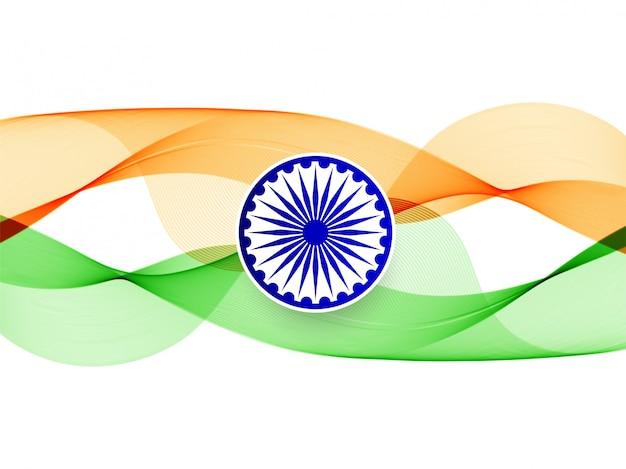Moderner eleganter gewellter hintergrund der indischen flagge Kostenlosen Vektoren