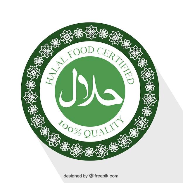 Moderner halal stempel mit flachem design Kostenlosen Vektoren