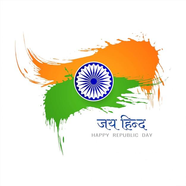 Moderner indischer flaggenhintergrund für tag der republik Kostenlosen Vektoren