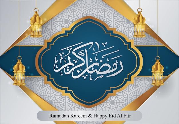 Moderner ramadan kareem und happy eid mubarak hintergrund Premium Vektoren
