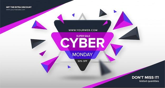Modernes cyber monday banner Kostenlosen Vektoren