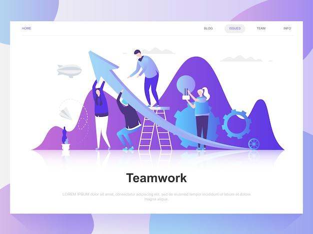 Modernes flaches designkonzept der teamwork. Premium Vektoren