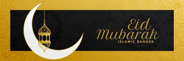 Mond und lampe premium eid mubarak banner Kostenlosen Vektoren