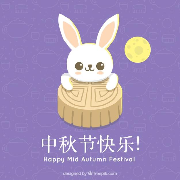 Mondkuchen des traditionellen mittleren herbstfestivals Kostenlosen Vektoren