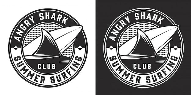 Monochromes rundes abzeichen des weinlese-surfclubs Kostenlosen Vektoren
