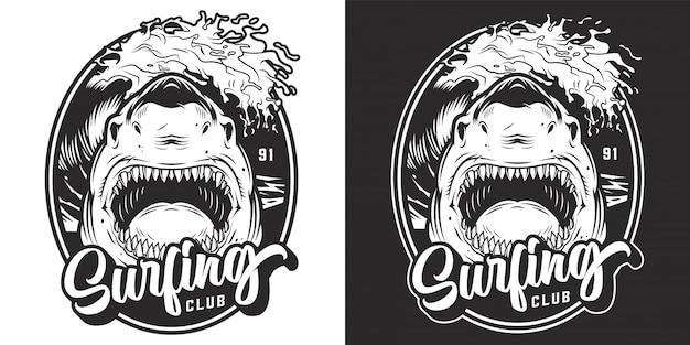 Monochromes sommer-surfclub-label Kostenlosen Vektoren
