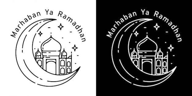 Monoline vintage moon marhaban ya ramadan Premium Vektoren