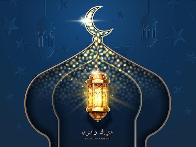 Moschee mit fanous für ramadan kareem kartenhintergrund. Premium Vektoren