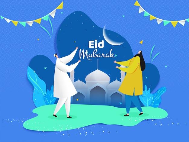 Moscheentempel und halbmondillustration. eid mubarak. cartoon-figur von mann und frau Premium Vektoren