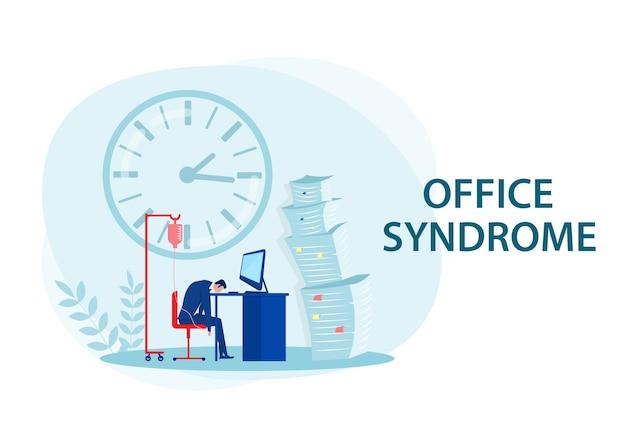 Müder geschäftsmann im büro mit office-syndrom Premium Vektoren
