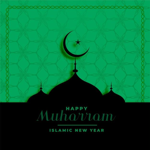 Muharram-festivalgruß mit moschee im grün Kostenlosen Vektoren