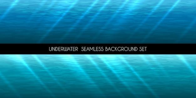 Nahtloser unterwasserhintergrund. wasser marineblau, tief aquatisch, Kostenlosen Vektoren