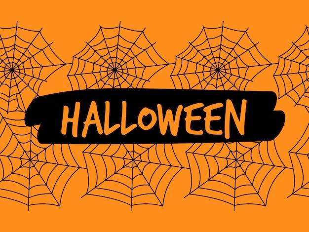 Nahtloses muster halloween-spinnennetzes Premium Vektoren