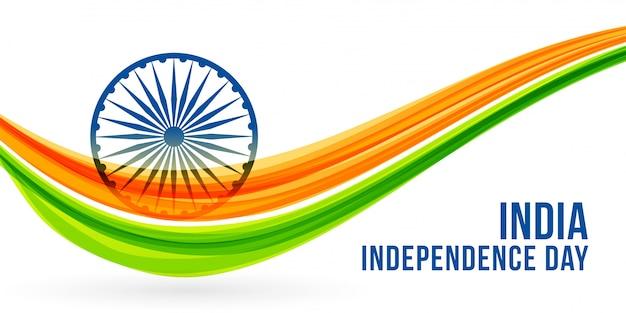 Nationale indische unabhängigkeitstagfahne freedons Kostenlosen Vektoren