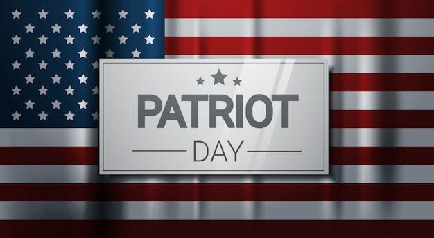 Nationaler usa-patriot-tag vereinigte staaten feiertags-markierungsfahnen-fahne Premium Vektoren