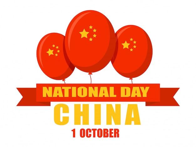 Nationales china-tageskonzept, flache art Premium Vektoren