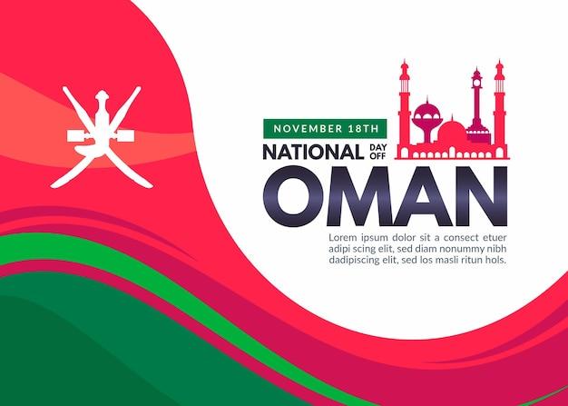 Nationalfeiertag der oman illustration Premium Vektoren