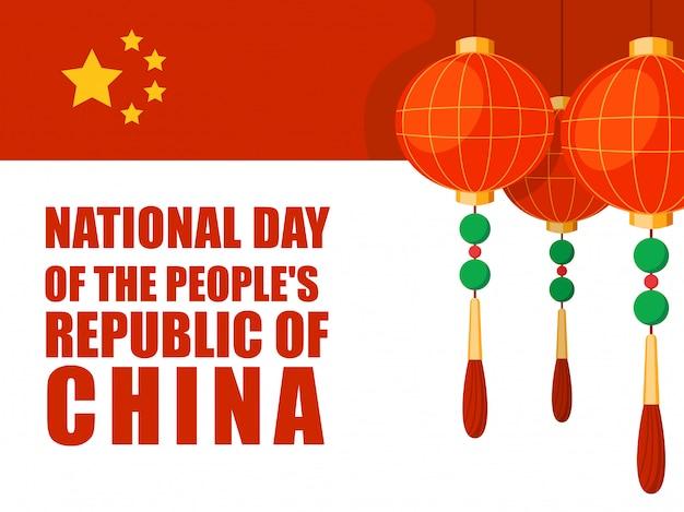 Nationaltag des china-leutekonzeptes, flache art Premium Vektoren
