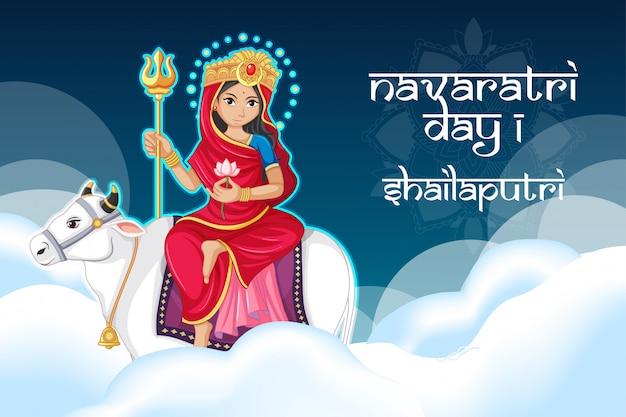 Navaratri-plakat mit göttin Kostenlosen Vektoren