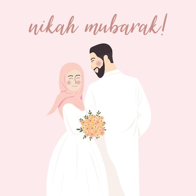 Nette hochzeit muslimisches paar porträt illustration, nikah mubarak grüße, walima save the date mit rosa hintergrund Premium Vektoren