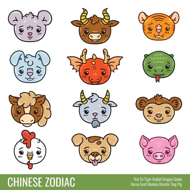 Netter chinesischer tierkreis. Premium Vektoren
