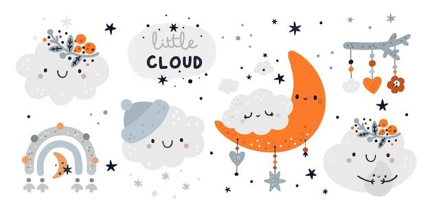 Netter kindlicher satz mit karikatur kleine wolke und kinderdekorationselemente. meilensteinsammlung Premium Vektoren