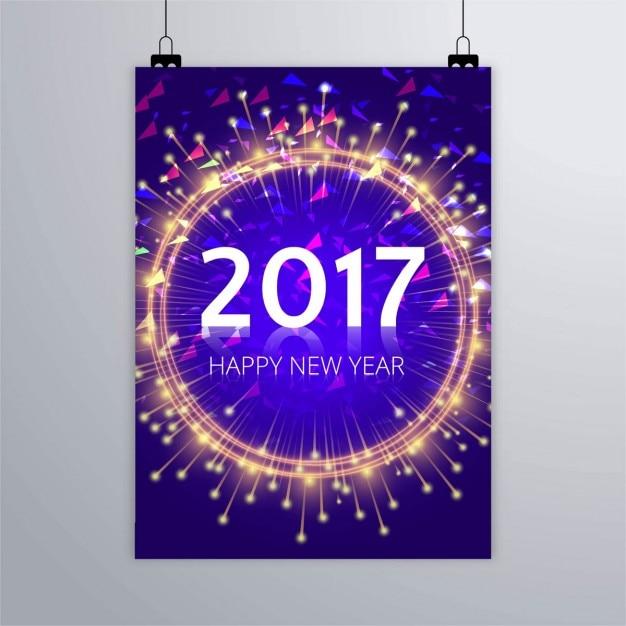 Neue jahr 2017 broschüre Kostenlosen Vektoren