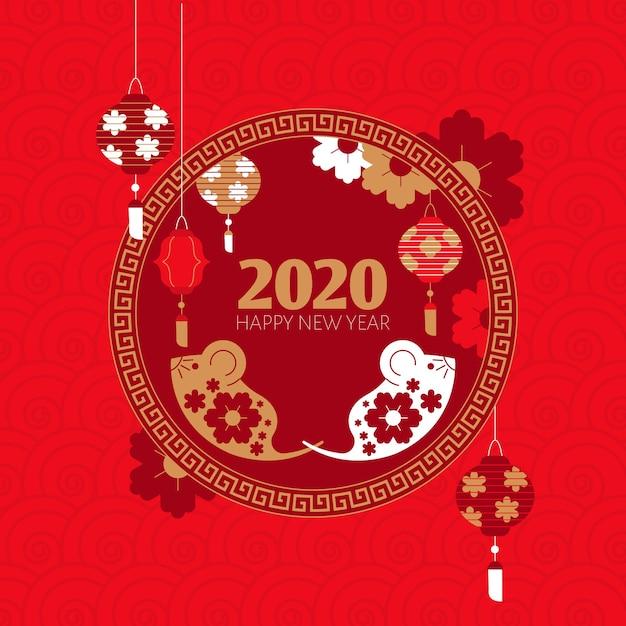 Neues jahr 2020 der chinesischen mit blumensymbole Kostenlosen Vektoren