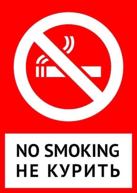 No smoking label Premium Vektoren