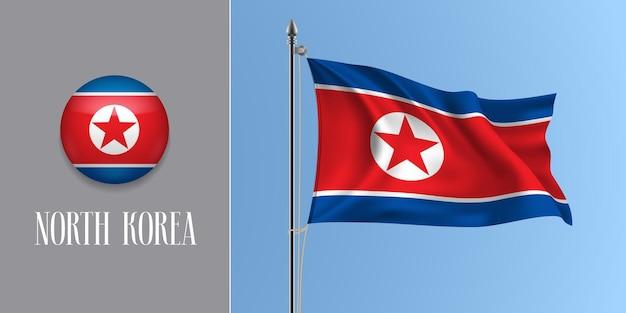 Nordkorea weht flagge auf fahnenmast und rund Premium Vektoren