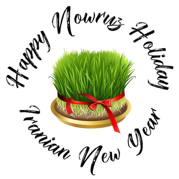 Nowruz gruß. iranisches neues jahr Premium Vektoren