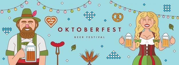 Oktoberfest banner vorlage flachen stil Premium Vektoren
