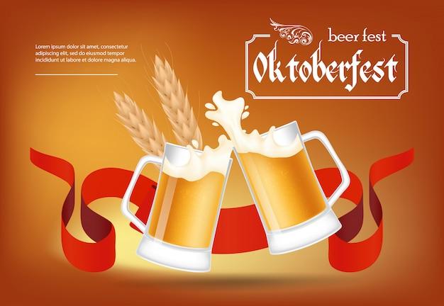 Oktoberfest bierfest poster design Kostenlosen Vektoren